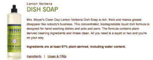Example of short copy describing Mrs. Meyer's Lemon Verbena Dish Soap